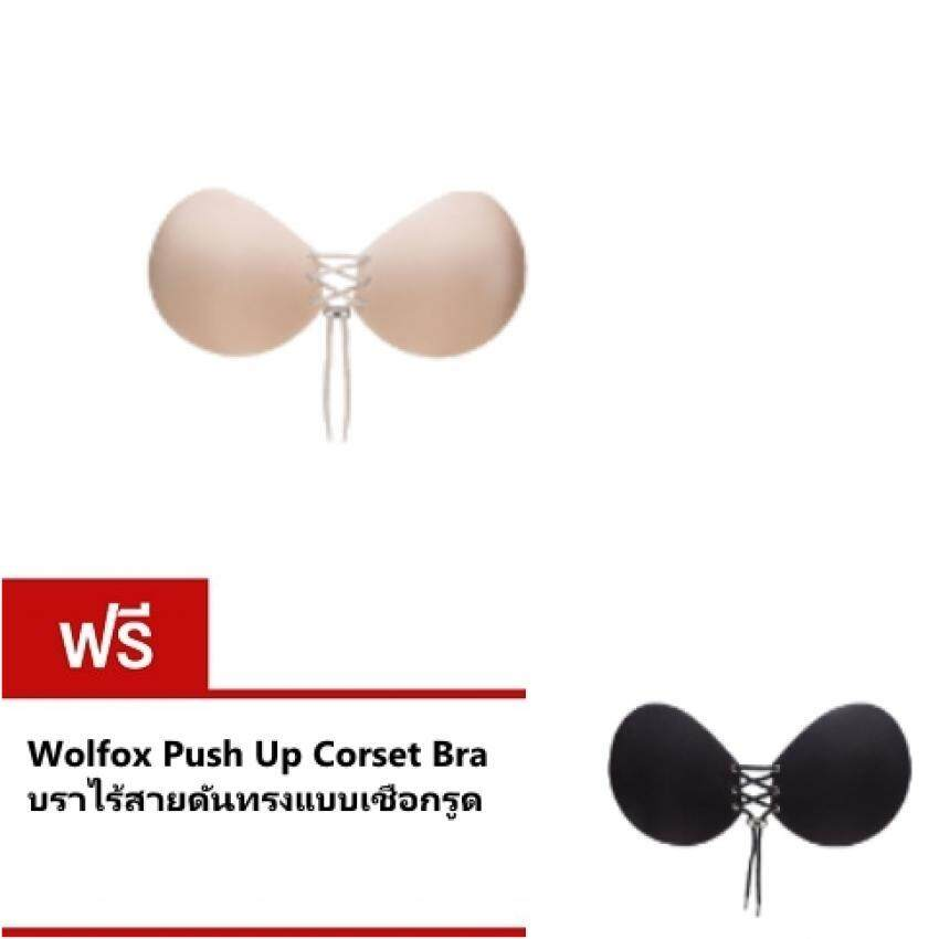 Wolfox Push Up Corset Bra 1 แถม 1 ...
