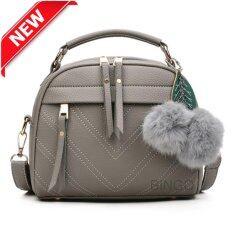 Wonderful story กระเป๋าสะพายข้าง กระเป๋าเป้ผ้าไนลอน SKN607 Premium PU Leather Crossbody Bag- (gray)