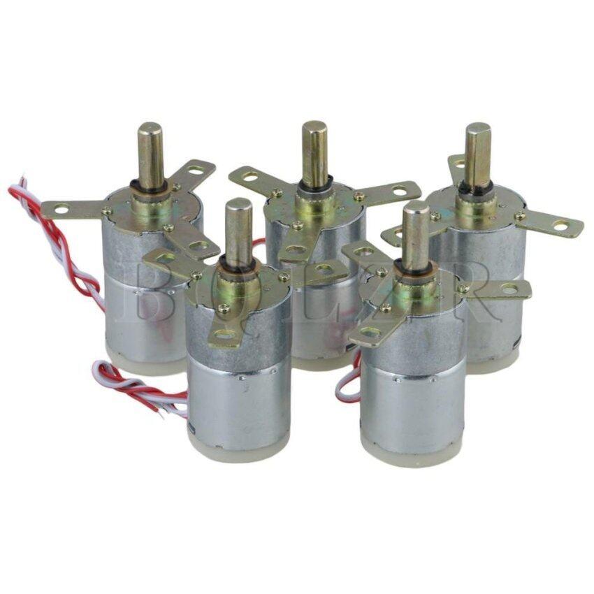 12V 0.5K 25RPM Metal High Torque Gear-Box Electric Motor Set of 5 Silver - intl