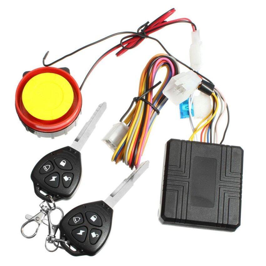 2PCS Remote Activation Motorcycle Alarm With Remote Control Key - intl