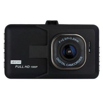 3.0 inch Dashcam Camera FH06 Video Registrator G-sensor Car DVR - intl