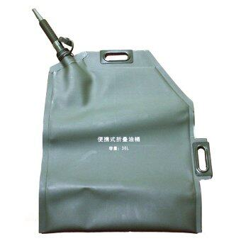 30Liter Jerry can Fuel Bag Petrol Tank Jerrycan
