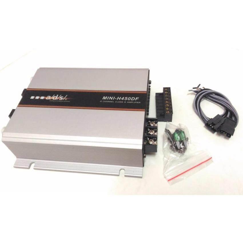 เพาเวอร์แอมป์คลาสดี 4 แชนแนล รุ่นมินิ Mini-H450DF ตัวสีขาวขุ่น
