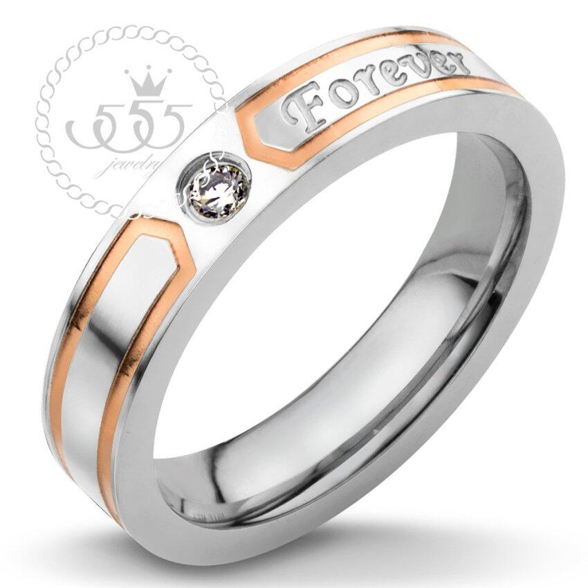 aaa 555jewelry Stainless Steel 316L แหวน รุ่น AZR-R307-C (Pink Gold) Sbobet