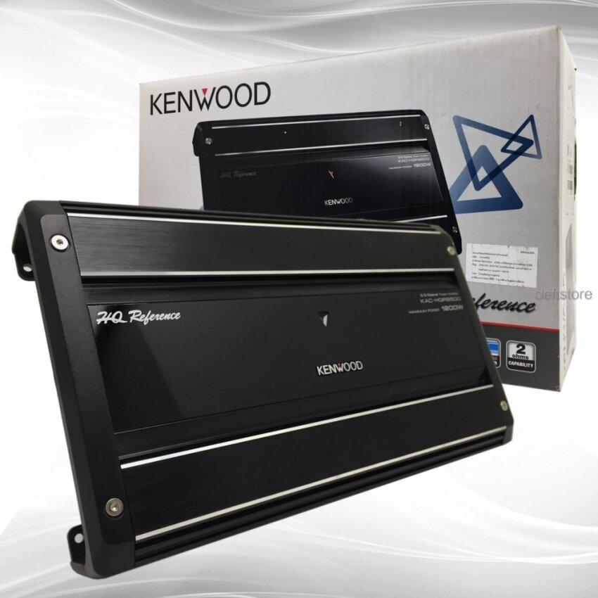 แอมป์ 5ch. Kenwood KAC-HQR9500 เพาเวอร์แอมป์ 5ชาแนล ขยายเสียงลำโพงกลางแหลม และลำโพงซับวูฟเฟอร์
