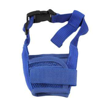 Allwin Dog Pet Mouth Bound Device Safety Adjustable BreathableMuzzle Stop Biting Blue - intl