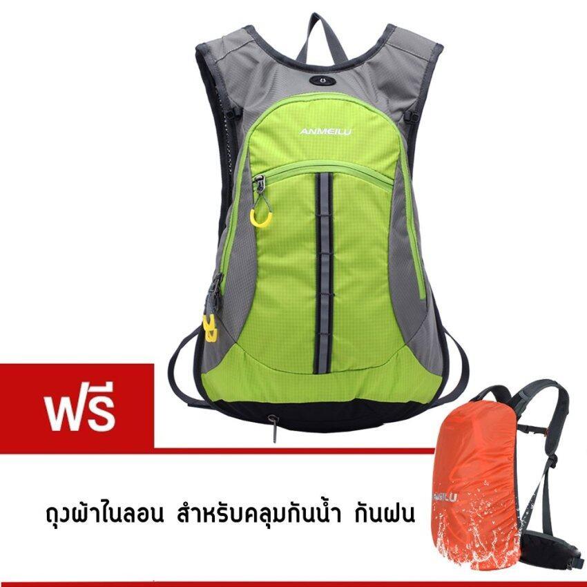 ANMEILU กระเป๋าเป้ เป้สะพายหลังขี่จักรยาน กันน้ำได้ รุ่น มีที่เก็บหมวกกันน็อคจักรยาน + ถุงผ้าไนลอนคลุมกันน้ำ กันฝน สีเขียวอ่อน