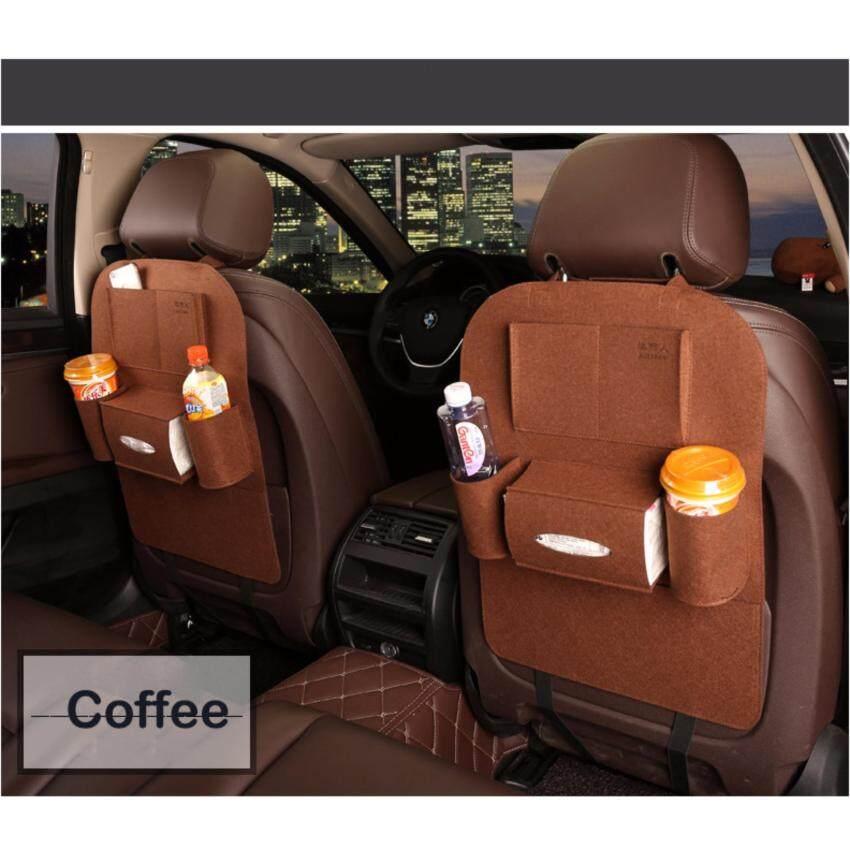 กระเป๋าเก็บของแขวนเบาะรถยนต์แพคคู่ Automobile seat storage bag_Brown ...