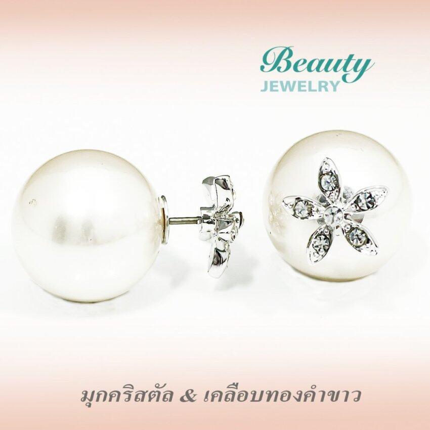 นำเสนอ Beauty Jewelry เครื่องประดับผู้หญิง ต่างหูมุกคริสตัลทูอินวันประดับด้วยเพชรคริสตัล รุ่น EA2017-RR เคลือบด้วยทองคำขาว สุดคุ้ม