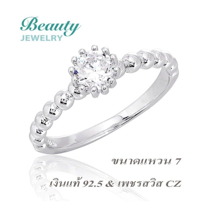 แนะนำ Beauty Jewelry เงินแท้ 92.5 silver 925 เครื่องประดับผู้หญิงแหวนเพชร สไตลิอินเทรนด์ ประดับเพชรสวิส CZขนาด 5mm รุ่น RS2098-RRเคลือบทองคำขาว (มีขนาดแหวน 6, 7) ลดราคาพิเศษ