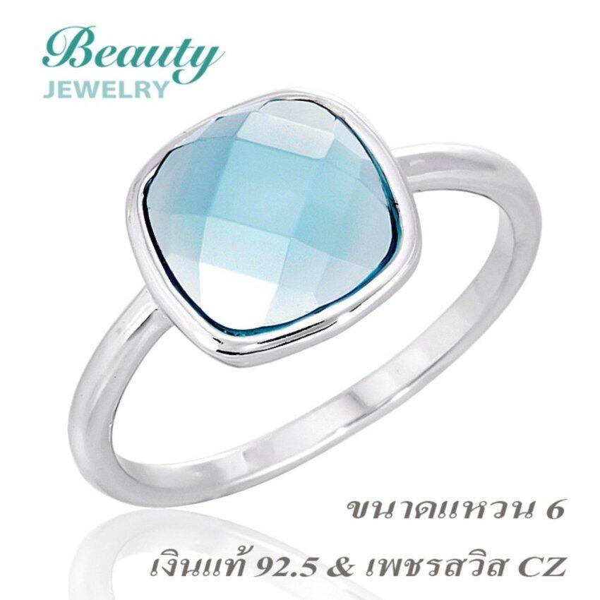 แนะนำ Beauty Jewelry เงินแท้ 92.5 silver 925 เครื่องประดับผู้หญิงแหวนพลอยสี skyblue รุ่น RS2095-RR เคลือบทองคำขาว (มีขนาดแหวน 6, 7) ลดราคาพิเศษ