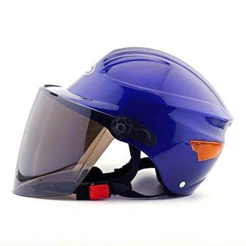 Blue Summer Helmet with Sun Visor - intl