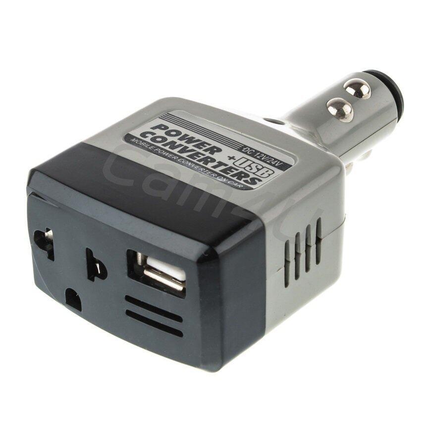 Cam4U Car USB Charger Power Inverter Adapter 12V-24V to 220V DC to AC