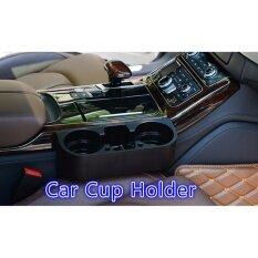 กล่องวางแก้วน้ำ อุปกรณ์ภายในรถยนต์ Car Storage box  (สีดำ)