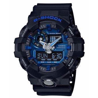 Casio G-Shock GA-710-1A2 Mens Watch