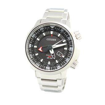 Citizen Watch Eco-Drive Promaster GMT Silver Stainless-Steel Case Stainless-Steel Bracelet Mens Japan NWT + Warranty BJ7081-51E