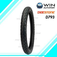 DEESTONE ยางนอกจักรยานยนต์ รุ่น D793 ขนาด 225-17 T/T โนวา (1 ชิ้น)