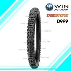 Compare Prices of DEESTONE ยางนอกจักรยานยนต์ / มอเตอร์ไซค์ รุ่น D999 ขนาด 3.00-17 T/T (1 ชิ้น) Online