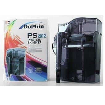 สกิมเมอร์Dophin PS-2012 Protein Skimmer
