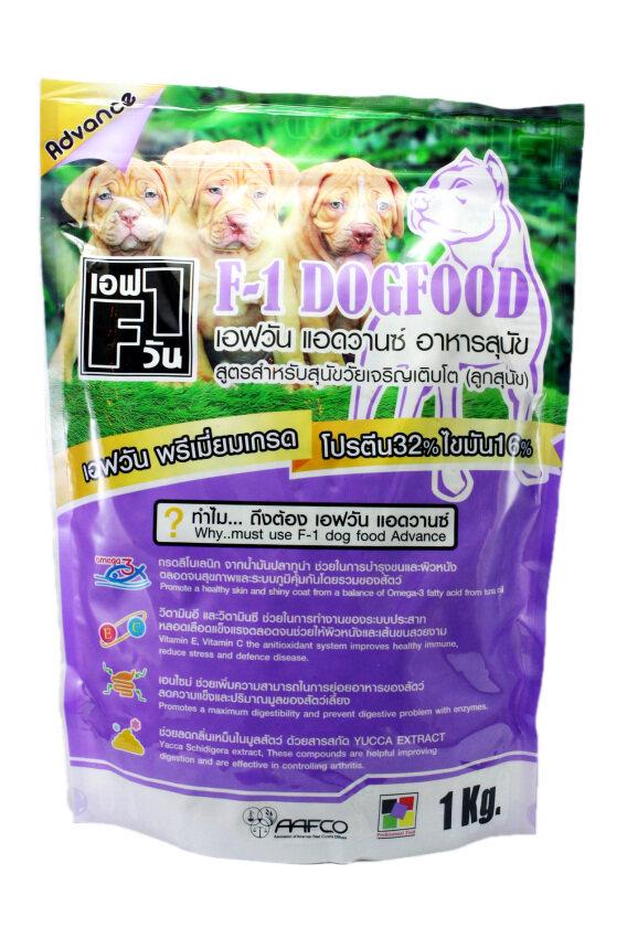 F1 อาหารเม็ดลูกสุนัข 1kg.