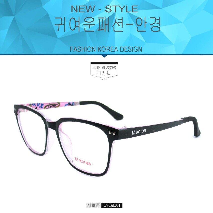 Fashion M Korea แว่นสายตา รุ่น 5543 ดำตัดชมพู แว่นตากรองแสงสีฟ้า ถนอมสายตา (กรองแสงคอม ก ...