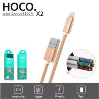 Hoco สายถัก รุ่น X2 Rapid Charging Micro USB Cable for iPhone 5/5s/6/6s/7 ( Gold )