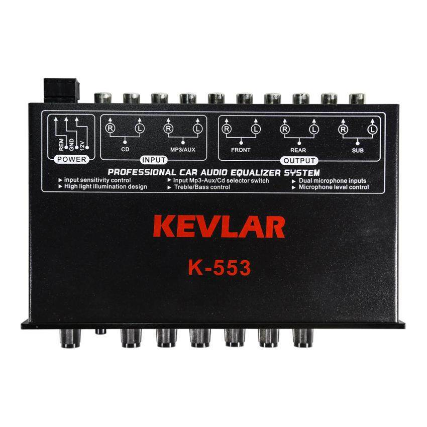 KEVLAR ปรีแอมป์ เครื่องเสียงรถยนต์ รุ่น K-553