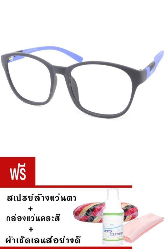 Kuker กรอบแว่นตาทรงเหลี่ยม +เลนส์สายตายาว ( +25 ) รุ่น 8016 (สีดำ/น้ำเงิน) ฟรี สเปรย์ล้างแว่นตา+กล่องแว่นคละสี+ผ้าเช็ดแว่นอย่างดี ...