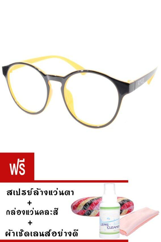 Kuker กรอบแว่นตา New Eyewear+เลนส์สายตาสั้น ( -100 ) รุ่น88244 (สีดำ/ส้ม) ฟรีสเปรย์ล้างแว่นตา + กล่องแว่นคละสี + ผ้าเช็ดแว่น