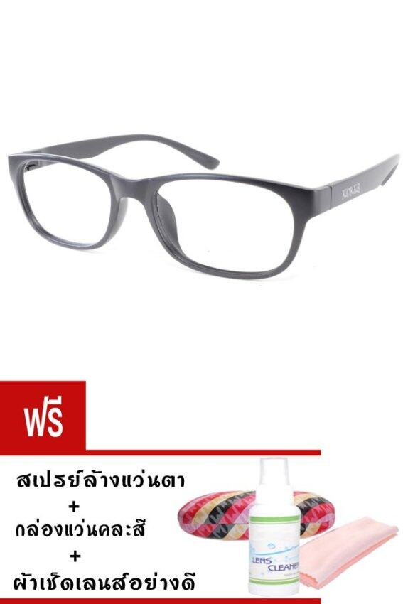 Kuker กรอบแว่น ถูก New Eyewear+เลนส์สายตาสั้นคุณภาพมาตรฐาน ราคาไม่แพง ( -200 ) กันแสงคอมและมือถือ-รุ่น 88225-สีดำ-พร้อมสวมใส่-ตัดแว่นตา ...