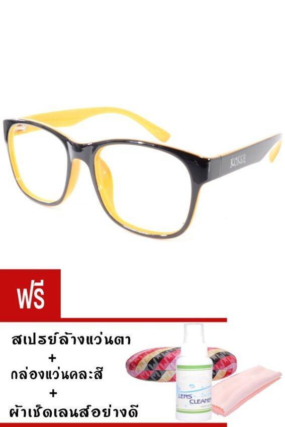 Kuker กรอบแว่น New Eyewear+เลนส์สายตายาว ( +675 ) กันแสงคอมและมือถือ รุ่น 88225(สีดำ/ส้ม)แถมฟรี สเปรย์ล้างแว่นตา+กล่องแว่นตา+ผ้าเช็ดแว่น ...
