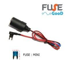 <FUSE ชนิด MINI > FUSE TAP อุปกรณ์ต่อกล้อง GPS รถยนต์โดยไม่ใช้ที่จุดบุหรี่