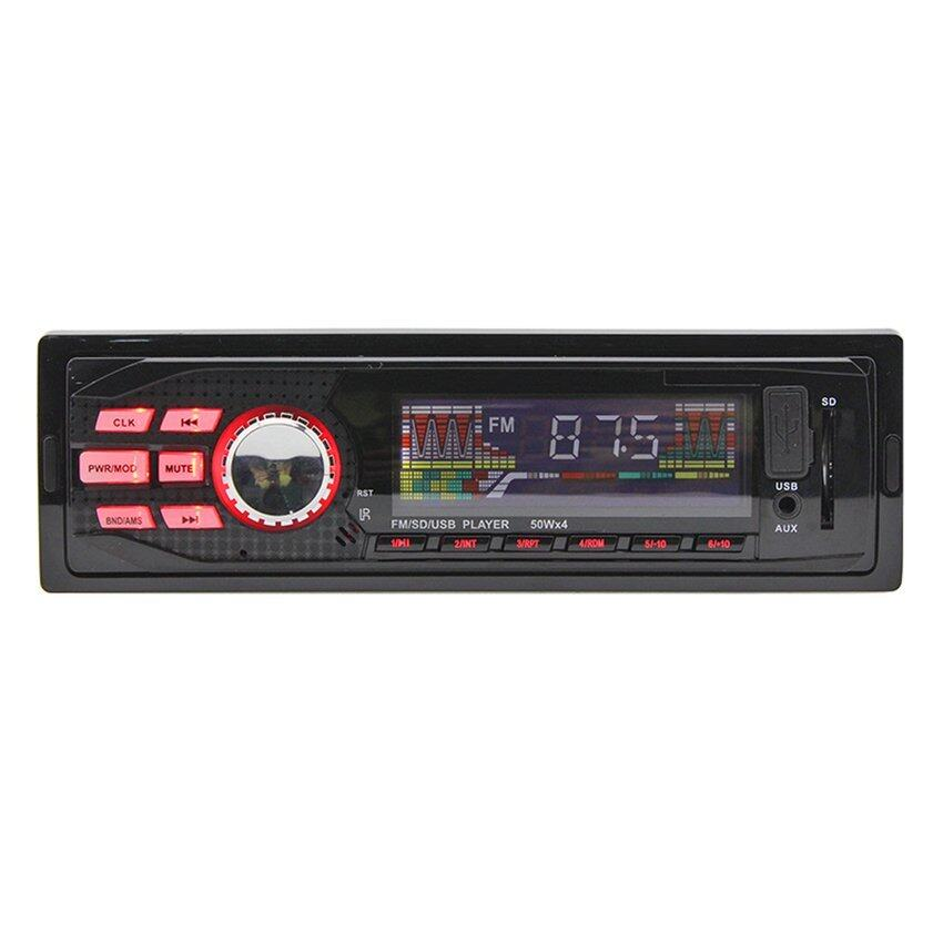 MEGA In-Dash Car Radio Stereo MP3 Player FM USB SD AUX Input Receiver - Intl ...