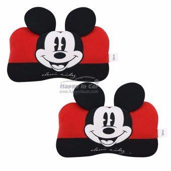 Mickey Mouse หมอนรองคอกระดูก Classic Mickey (แพคคู่)
