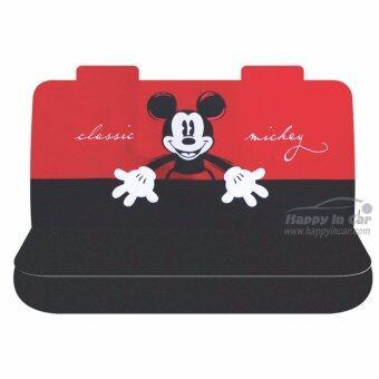 Mickey Mouse ที่หุ้มเบาะหลังรถยนต์ รถเก๋ง (เบาะหลังพับไม่ได้) Classic Mickey