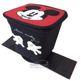 Mickey Mouse ถังขยะในรถ Classic Mickey