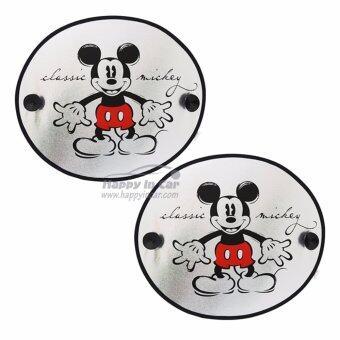 Mickey Mouse ม่านบังแดดด้านข้าง Classic Mickey แพ็คคู่