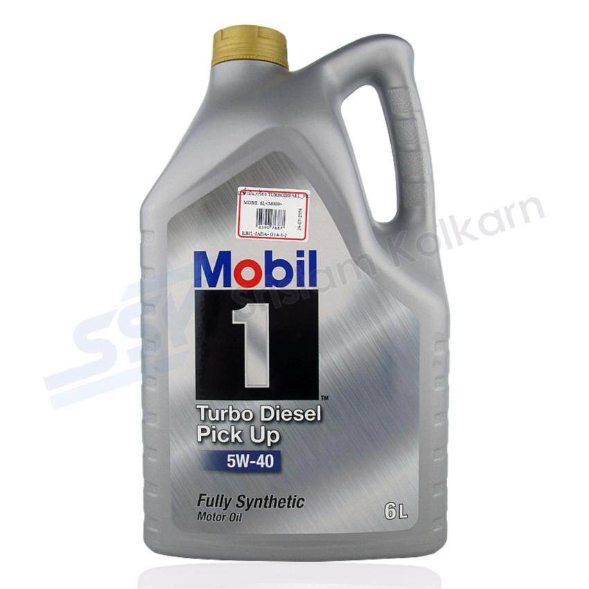 MOBIL 1 น้ำมันเครื่อง TURBO DIESEL PICK UP FULLY SYNTHETIC 5W-40 6 ลิตร  ...