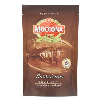 MOCCONA มอคโคน่า กาแฟสำเร็จรูป สูตรอเมริกาโน่ ถุงเติม 120 กรัม