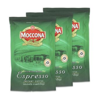 MOCCONA มอคโคน่า กาแฟสำเร็จรูป เอสเปรสโซ่ ชนิดถุง 120 กรัม (ทั้งหมด 3 ถุง)