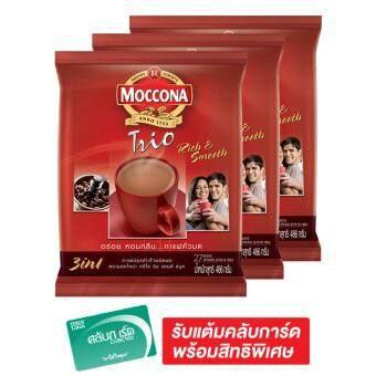 MOCCONA มอคโคน่า กาแฟปรุงสำเร็จชนิดผง ทรีโอ ริชแอนด์สมูท 18 กรัม x 27 ซอง (แพ็ค 3 ถุง)