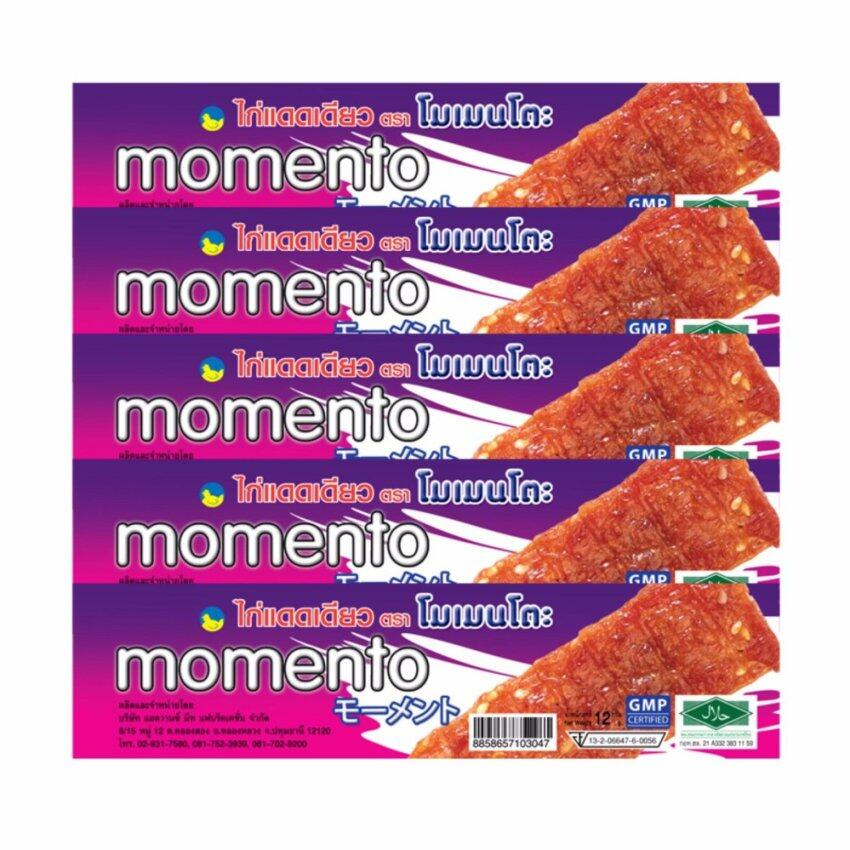 แนะนำ MOMENTO ไก่แดดเดียว 30 ซอง ราคากำลังลด