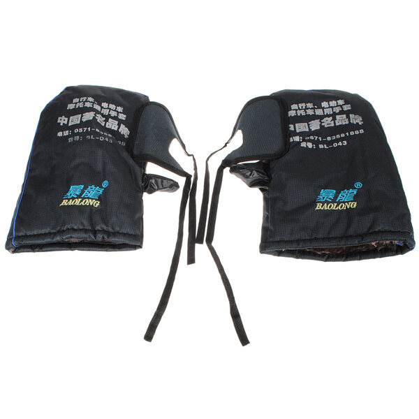 Motorcycle Gloves Cold Wind Proof Scooter E-bike Winter Protection - intl