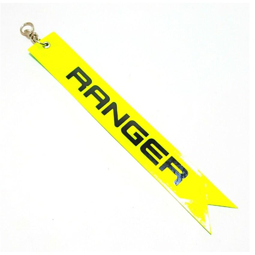 NC ป้ายสะท้อนแสงห้อยท้ายรถ 2 สีใน 1 อัน Ranger เหลืองเรืองแสง ...