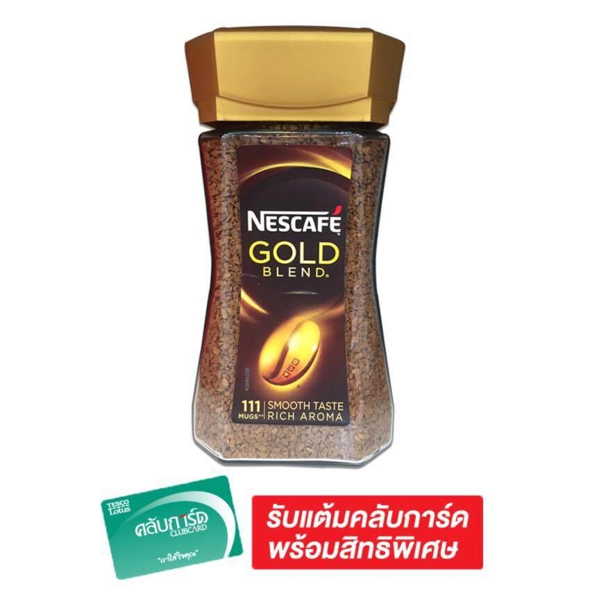 NESCAFE เนสกาแฟ กาแฟคั่วบดสำเร็จรูป โกลด์ เบลนกาแฟ ขวด 200 กรัม ...