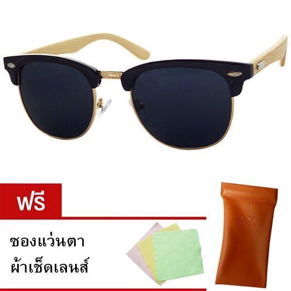 แว่นตากันแดดขาไม้ รุ่น OPTIC A6868 (UV 400 Protection) - Black ...