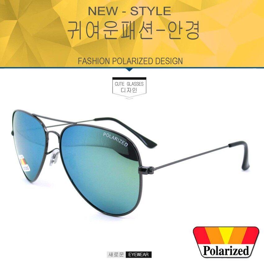 Polarized แว่นกันแดด แฟชั่น รุ่น 3026 สีเทาเลนล์ปรอทเขียว (เลนส์โพลาไรซ์) ...