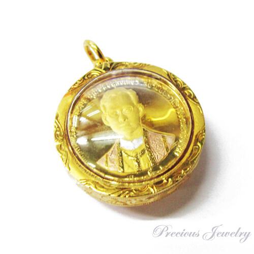 PreciousJewelry เหรียญรัชกาลที่ ๙ ฉลองสิริราชสมบัติครบ 50 ปี กาญจนาภิเษก ปี 2539 เนื้อ3กษัตร จัดสร้างโดยกองกษาปณ์ เลี่ยมกรอบ ทองแท้18K ...
