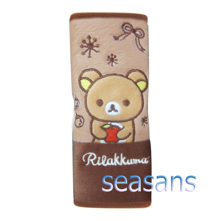Seasans Rilakkuma Side Breack ที่ครอบเบรคมือ (หมีแอปเปิ้ลสีเข้ม)