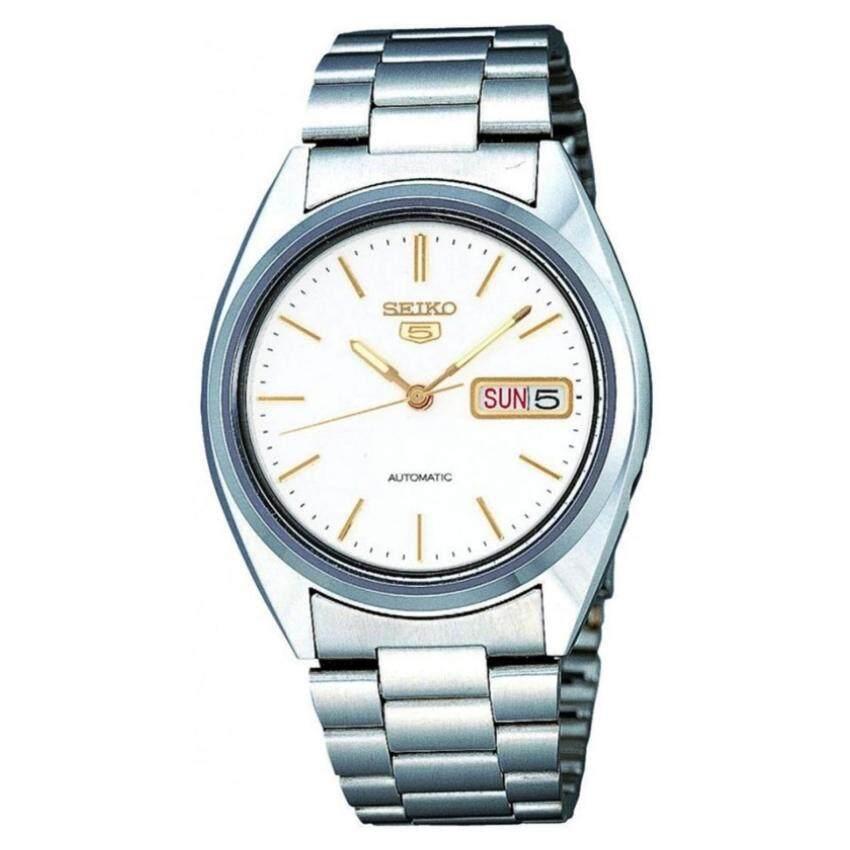 รีบเลย Seiko นาฬิกา 5 Automatic รุ่น SNXG47K(White) ลดราคา